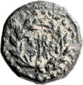 Ancients:Judaea, Ancients: Herod Antipas (4 BC - 39 AD). Mint of Tiberias. AEquarter denomination (16mm, 4.07 gm, 12h)....