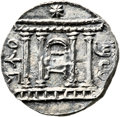 Ancients:Judaea, Ancients: Bar Kokhba Revolt (132 - 135 AD). AR sela (27mm, 14.44gm, 1h). ...