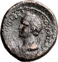 Ancients:Judaea, Ancients: Agrippa II (49/50 - 94/95 AD). Pre-Royal series. Mint ofCaesarea Maritima. AE (21mm, 6.96 gm, 12h). ...