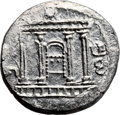 Ancients:Judaea, Ancients: Bar Kokhba Revolt (132 - 135 AD). AR sela (28mm, 14.92 gm, 12h). ...