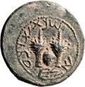 Ancients:Judaea, Ancients: Jewish War (66 - 70 AD). AE half-shekel (25mm, 15.16 gm,12h). ...