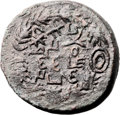 Ancients:Judaea, Ancients: Bar Kokhba Revolt (132 - 135 AD). AE large bronze (31mm, 25.79 gm, 12h). ...