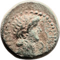 Ancients:Judaea, Ancients: Agrippa II (49/50 - 94/95 AD). Mint of Caesarea Paneas.AE (15mm, 3.64 gm, 12h)....