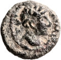 Ancients:Judaea, Ancients: Agrippa II (49/50 - 94/95 AD). Mint of Caesarea Maritima.AE (11mm, 1.63 gm, 3h). ...
