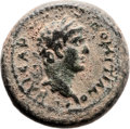 Ancients:Judaea, Ancients: Agrippa II (49/50 - 94/95 AD). Mint of Caesarea Paneas.AE (17mm, 4.23 gm, 12h)....