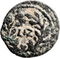 Ancients:Judaea, Ancients: Pontius Pilate under Tiberius (26 - 36 AD). AE (16mm,2.53 gm, 12h)....