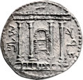 Ancients:Judaea, Ancients: Bar Kokhba Revolt (132 - 135 AD). AR sela (26mm, 13.31gm, 1h)....