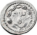 Ancients:Judaea, Ancients: Bar Kokhba Revolt (132 - 135 AD). AR zuz (20mm, 3.36 gm,12h). ...