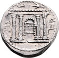 Ancients:Judaea, Ancients: Bar Kokhba Revolt (132 - 135 AD). AR sela (25mm, 14.54gm, 12h)....