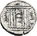 Ancients:Judaea, Ancients: Bar Kokhba Revolt (132 - 135 AD). AR sela (27mm, 14.17gm, 1h). ...