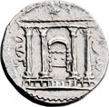 Ancients:Judaea, Ancients: Bar Kokhba Revolt (132 - 135 AD). AR sela (25mm, 14.10gm, 1h)....