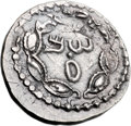 Ancients:Judaea, Ancients: Bar Kokhba Revolt (132 - 135 AD). AR zuz (19mm, 3.34 gm, 2h). ...