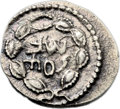 Ancients:Judaea, Ancients: Bar Kokhba Revolt (132 - 135 AD). AR zuz (19mm, 3.06 gm,1h). ...
