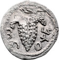 Ancients:Judaea, Ancients: Bar Kokhba Revolt (132 - 135 AD). AR zuz (19mm, 3.09 gm,6h). ...