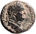 Ancients:Judaea, Ancients: Agrippa II (49/50 - 94/95 AD). Mint of Caesarea Paneas.AE (29mm, 19.77 gm, 12h). ...