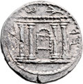Ancients:Judaea, Ancients: Bar Kokhba Revolt (132 - 135 AD). AR sela (25mm, 14.74gm, 12h). ...