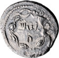 Ancients:Judaea, Ancients: Bar Kokhba Revolt (132 - 135 AD). AR zuz (19mm, 3.60 gm,2h). ...