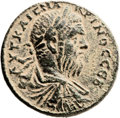 Ancients:Judaea, Ancients: Caesarea Paneas, Galilee. Macrinus (217 - 218 AD). AE(30.5mm, 23.38 gm, 12h)....