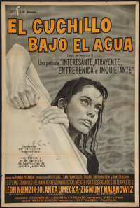 """Knife in the Water (Set Film, 1963). Argentinean Poster (29"""" X 43""""). Drama"""