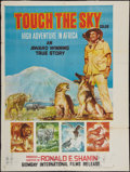 "Movie Posters:Documentary, Touch the Sky (Bombay International Films, 1970). Indian Poster (30"" X 40""). Documentary. Also known as Rivers of Fire and..."