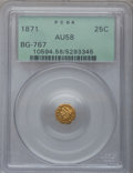 California Fractional Gold: , 1871 25C Liberty Octagonal 25 Cents, BG-767, R.3, AU58 PCGS. PCGSPopulation (33/139). NGC Census: (6/18). (#10594)...