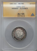Coins of Hawaii, 1883 25C Hawaii Quarter -- Cleaned -- ANACS. AU55 Details; 1883 25CHawaii Quarter -- Polished -- ANACS. AU50 Details and a ... (Total:3 coins)