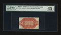 Fractional Currency:Third Issue, Fr. 1251SP 10¢ Third Issue Narrow Margin Back PMG Gem Uncirculated 65 EPQ.. ...
