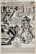 Original Comic Art:Splash Pages, Mike Vosburg and Steve Leialoha Marvel Team-Up #81 Spider-Man and Satana Splash Page 1 Original Art (Marvel, 1979)...