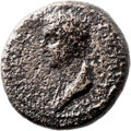 Ancients:Judaea, Ancients: Agrippa I (37 - 44 AD). Mint of Caesarea Paneas. AE(18mm, 4.71 gm, 12h)....