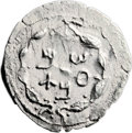 Ancients:Judaea, Ancients: Bar Kokhba Revolt (132 - 135 AD). AR zuz (21mm, 3.49 gm,12h). ...