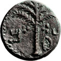 Ancients:Judaea, Ancients: Bar Kokhba Revolt (132 - 135 AD). Irregular coinage. AEmiddle bronze (25mm, 9.90 gm, 6h). ...