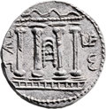 Ancients:Judaea, Ancients: Bar Kokhba Revolt (132 - 135 AD). AR sela (25mm, 14.43 gm, 12h)....
