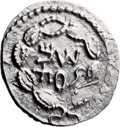 Ancients:Judaea, Ancients: Bar Kokhba Revolt (132 - 135 AD). AR zuz (18mm, 3.37 gm,12h). ...
