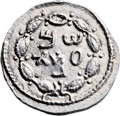 Ancients:Judaea, Ancients: Bar Kokhba Revolt (132 - 135 AD). AR zuz (19mm, 3.49 gm,12h). ...