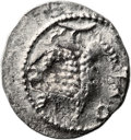 Ancients:Judaea, Ancients: Bar Kokhba Revolt (132 - 135 AD). AR zuz (19mm, 3.24 gm,6h). ...