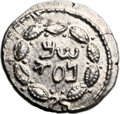 Ancients:Judaea, Ancients: Bar Kokhba Revolt (132 - 135 AD). AR zuz (19mm, 2.62 gm,1h). ...