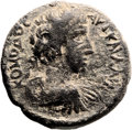 Ancients:Judaea, Ancients: Adraa, Arabia. Commodus (177 - 192 AD). AE (29mm, 16.13gm, 12h). ...