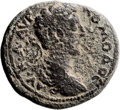 Ancients:Judaea, Ancients: Pella, Decapolis. Commodus (177 - 192 AD). AE medallion(34mm, 21.90 gm, 12h). ...