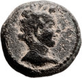 Ancients:Judaea, Ancients: Caesarea Paneas, Galilee. Marcus Aurelius (161 - 180 AD).AE (13.5mm, 3.13 gm, 9h)....