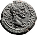 Ancients:Judaea, Ancients: Tiberias, Galilee. Hadrian (117 - 138 AD). AE (22.5mm,6.97 gm, 12h). ...