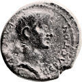 Ancients:Judaea, Ancients: Herod Philip (4 BC - 34 AD). Mint of Caesarea Paneas. AE(24mm, 8.50 gm, 12h)....