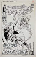 Original Comic Art:Splash Pages, John Romita Sr. Moon Knight Special #1 Splash Page 41Original Art (Marvel, 1992)....