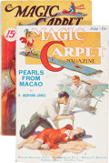 Pulps:Adventure, The Magic Carpet Magazine Group (Popular Fiction, 1933) Condition: Average VG/FN.... (Total: 2 )