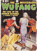 Pulps:Horror, Wu Fang - March 1936 (Popular, 1936) Condition: VG....