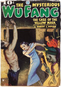Pulps:Horror, Wu Fang - November 1935 (Popular, 1935) Condition: FN-....