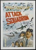 "Movie Posters:Adventure, Attack Squadron (Toho, 1963). Japanese B2 (20"" X 29""). War...."