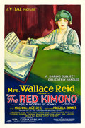 "Movie Posters:Drama, The Red Kimono (Vital Exchanges, 1925). One Sheet (27"" X 41"") Style A.. ..."