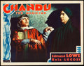"Movie Posters:Horror, Chandu the Magician (Fox, 1932). Lobby Card (11"" X 14"").. ..."
