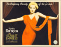 "Movie Posters:Drama, The Scarlet Empress (Paramount, 1934). Half Sheet (22"" X 28"") StyleA.. ..."