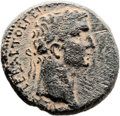 Ancients:Judaea, Ancients: Agrippa I (37 - 44 AD). Mint of Caesarea Maritima. (25mm,14.19 gm, 1h)....